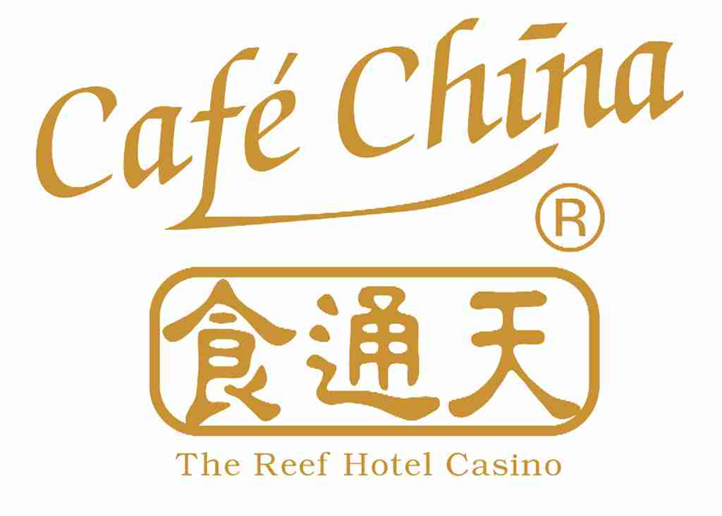 CafeChina logo-gold low